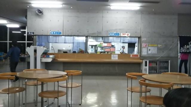 f:id:yasuchin55:20190131103951j:image