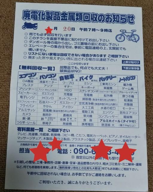 f:id:yasuchin55:20190208115212j:plain