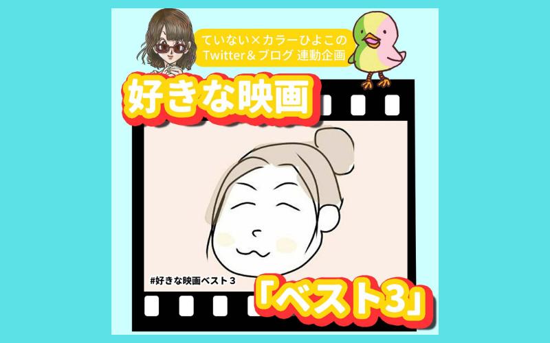 f:id:yasuchin55:20190214164829p:plain