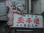 f:id:yasuchin55:20190219155540j:plain