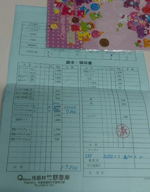 f:id:yasuchin55:20190225160854j:plain