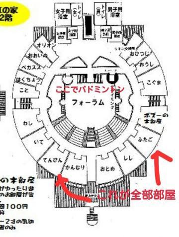 f:id:yasuchin55:20190228105225j:image