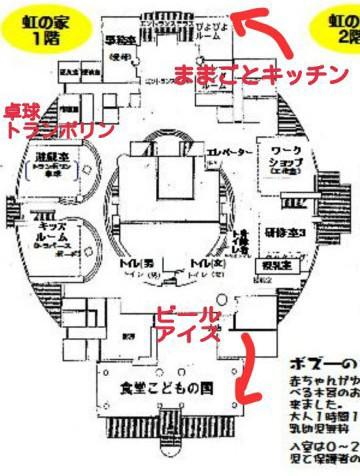 f:id:yasuchin55:20190228105239j:image