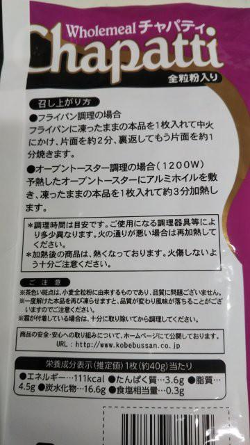 f:id:yasuchin55:20190301163627j:image
