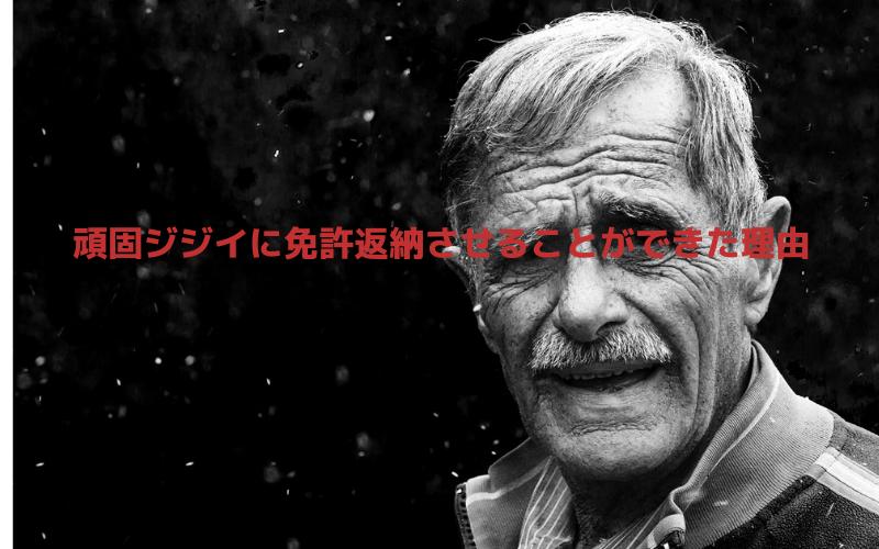 f:id:yasuchin55:20190430085130p:plain