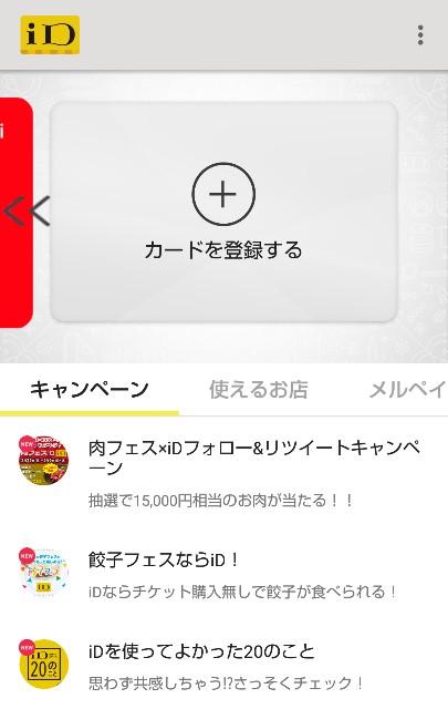 f:id:yasuchin55:20190513094158j:plain