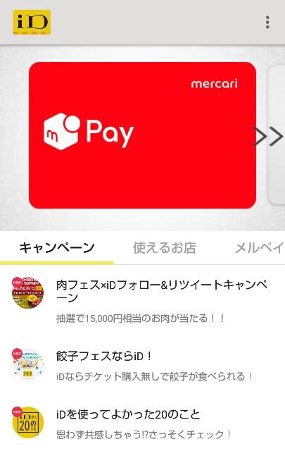 f:id:yasuchin55:20190513094206j:plain