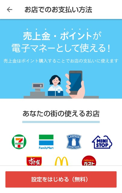 f:id:yasuchin55:20190513094356j:plain