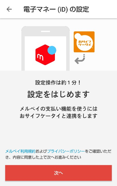 f:id:yasuchin55:20190513094403j:plain