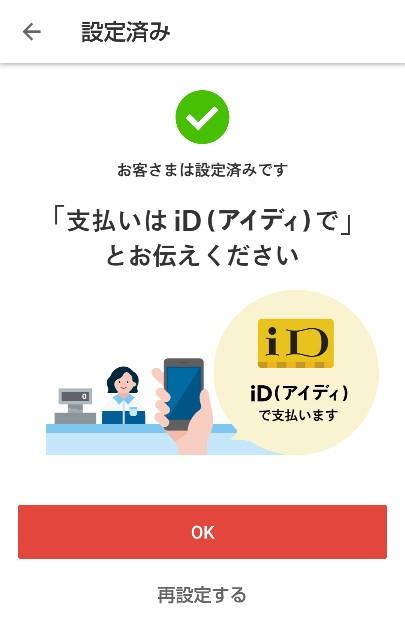 f:id:yasuchin55:20190513094453j:plain