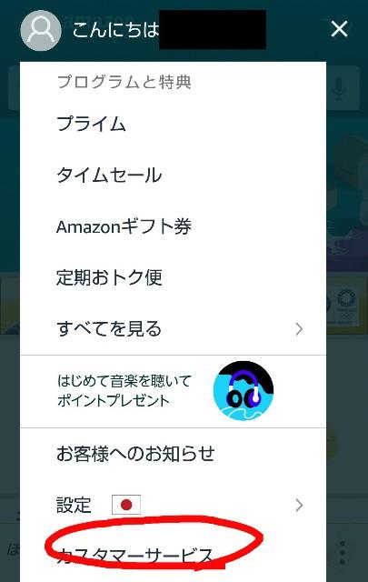 f:id:yasuchin55:20190530123457j:image