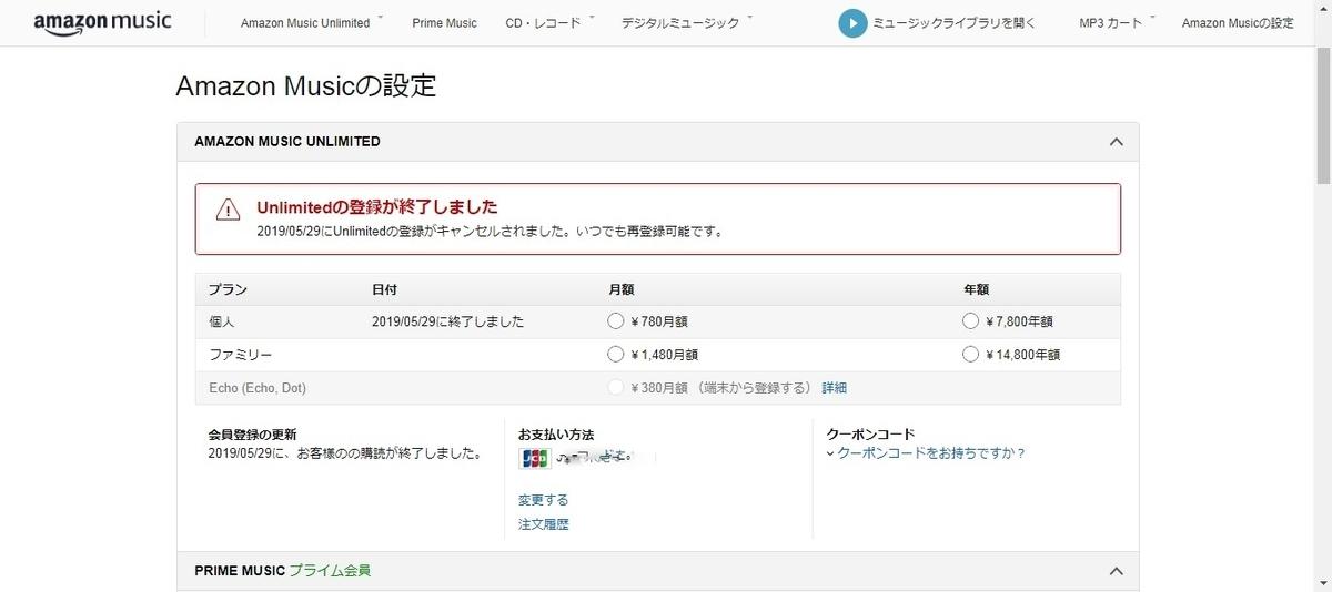 f:id:yasuchin55:20190531161712j:plain