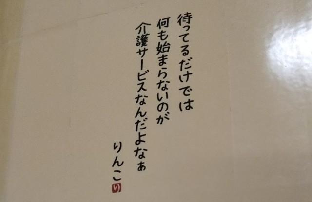 f:id:yasuchin55:20190921135425j:image