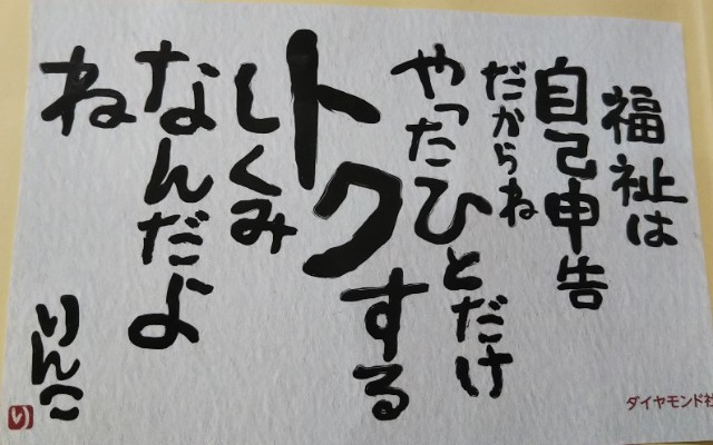 f:id:yasuchin55:20190921135435j:image