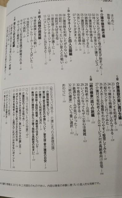 f:id:yasuchin55:20190921135638j:image