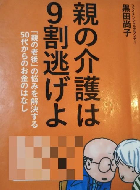 f:id:yasuchin55:20190921225323j:image