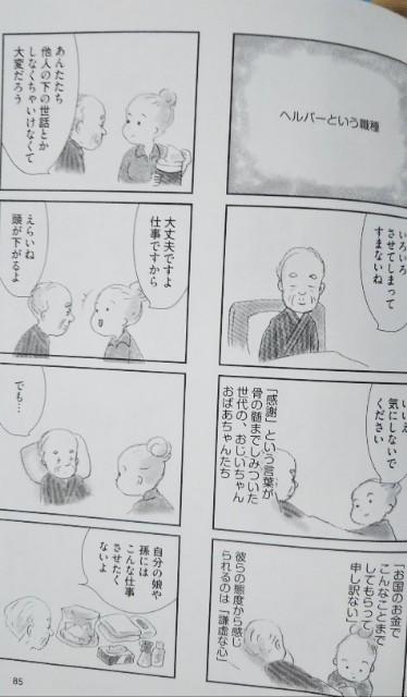 f:id:yasuchin55:20191208095632j:plain