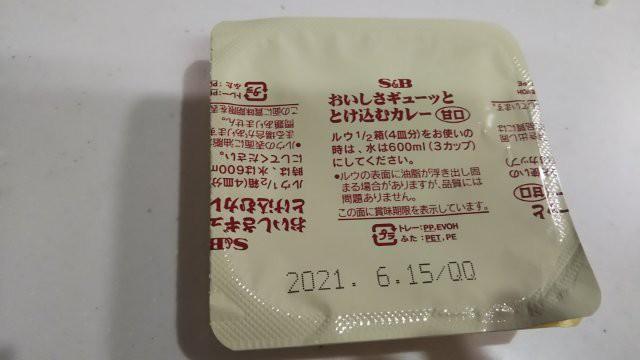 f:id:yasuchin55:20200202125437j:image