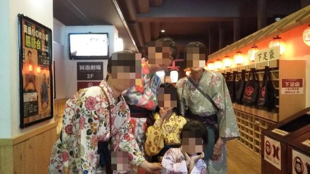 f:id:yasuchin55:20200203125900j:image