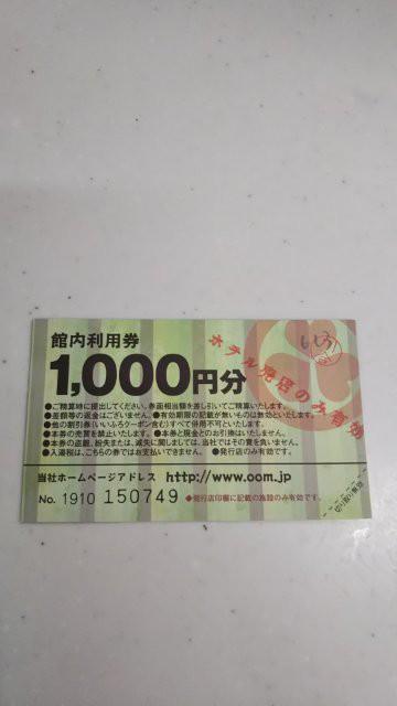 f:id:yasuchin55:20200203130012j:image