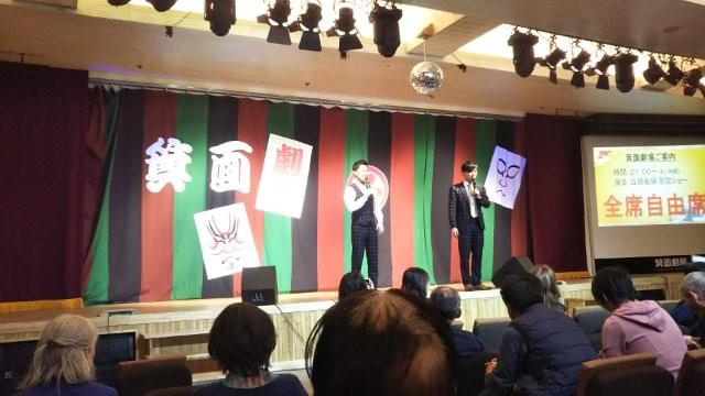 f:id:yasuchin55:20200203130305j:image