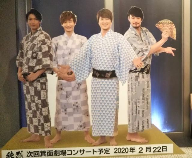 f:id:yasuchin55:20200203130354j:image