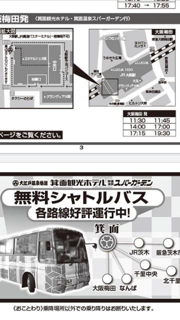 f:id:yasuchin55:20200203131447j:image