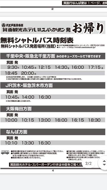 f:id:yasuchin55:20200203131456j:image