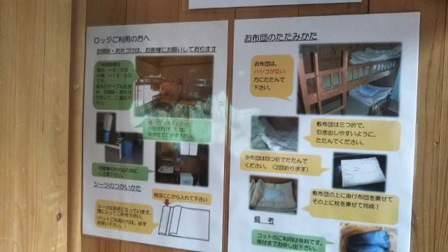 f:id:yasuchin55:20200406123026j:image
