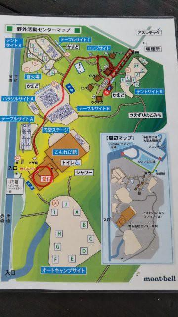 f:id:yasuchin55:20200406123127j:image