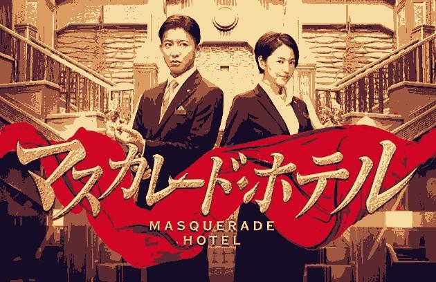 f:id:yasuchin55:20200501001418j:image