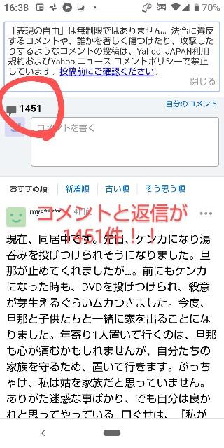 f:id:yasuchin55:20200527164603j:image