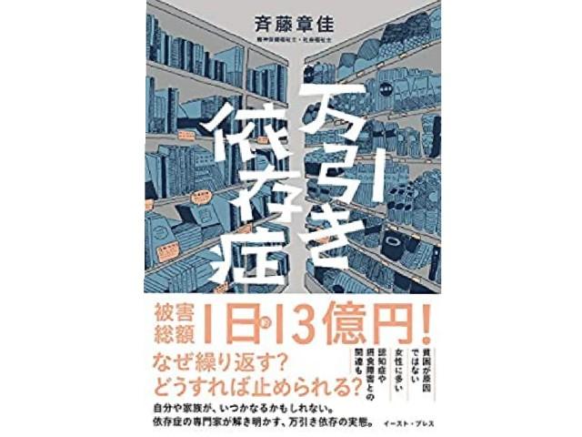 f:id:yasuchin55:20200611115838j:image