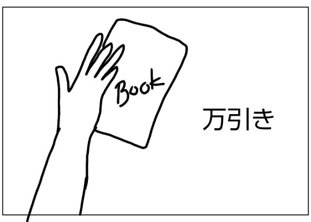 f:id:yasuchin55:20200630134451j:image