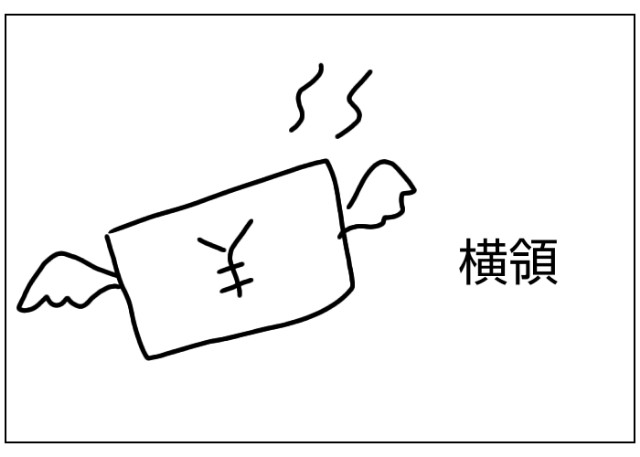 f:id:yasuchin55:20200630134502j:image