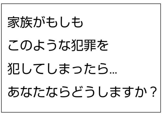 f:id:yasuchin55:20200630134513j:image
