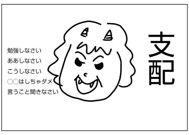 f:id:yasuchin55:20200710115005j:image