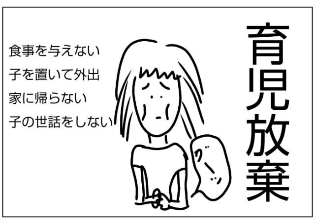 f:id:yasuchin55:20200710115025j:image