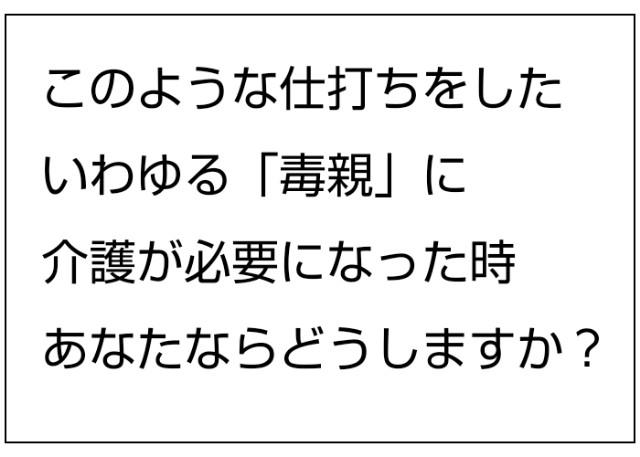 f:id:yasuchin55:20200710115035j:image