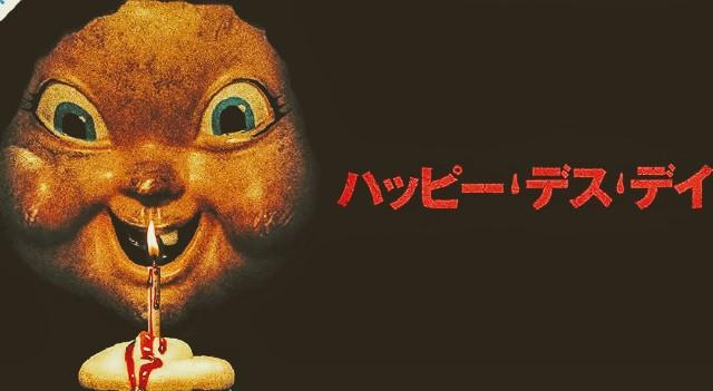 f:id:yasuchin55:20200717125505j:image
