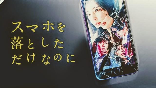 f:id:yasuchin55:20200720115717j:image