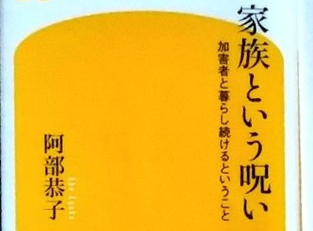 f:id:yasuchin55:20200731133716j:image