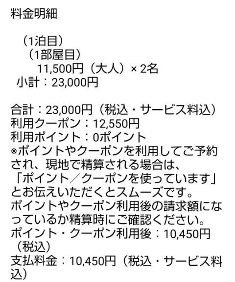 f:id:yasuchin55:20200902082543j:image
