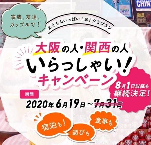 f:id:yasuchin55:20200902085645j:image