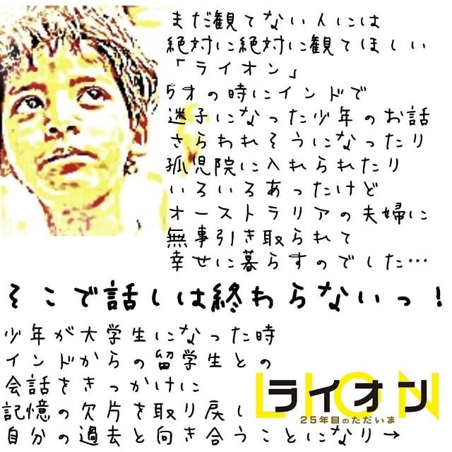 f:id:yasuchin55:20210205233158j:image