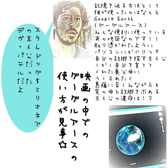 f:id:yasuchin55:20210205233213j:image