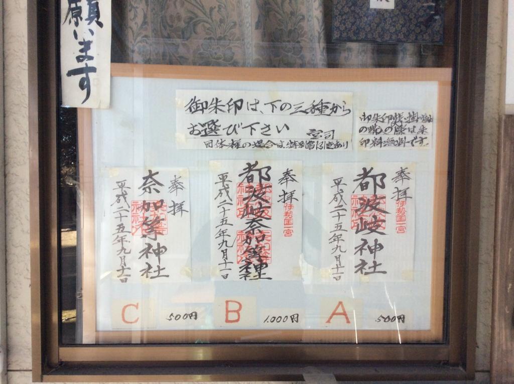 f:id:yasucom:20161226223649j:plain