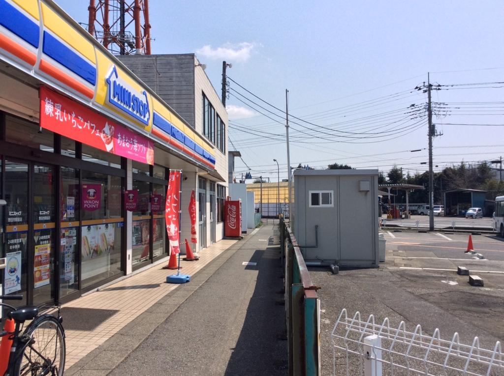 f:id:yasucom:20170328220322j:plain