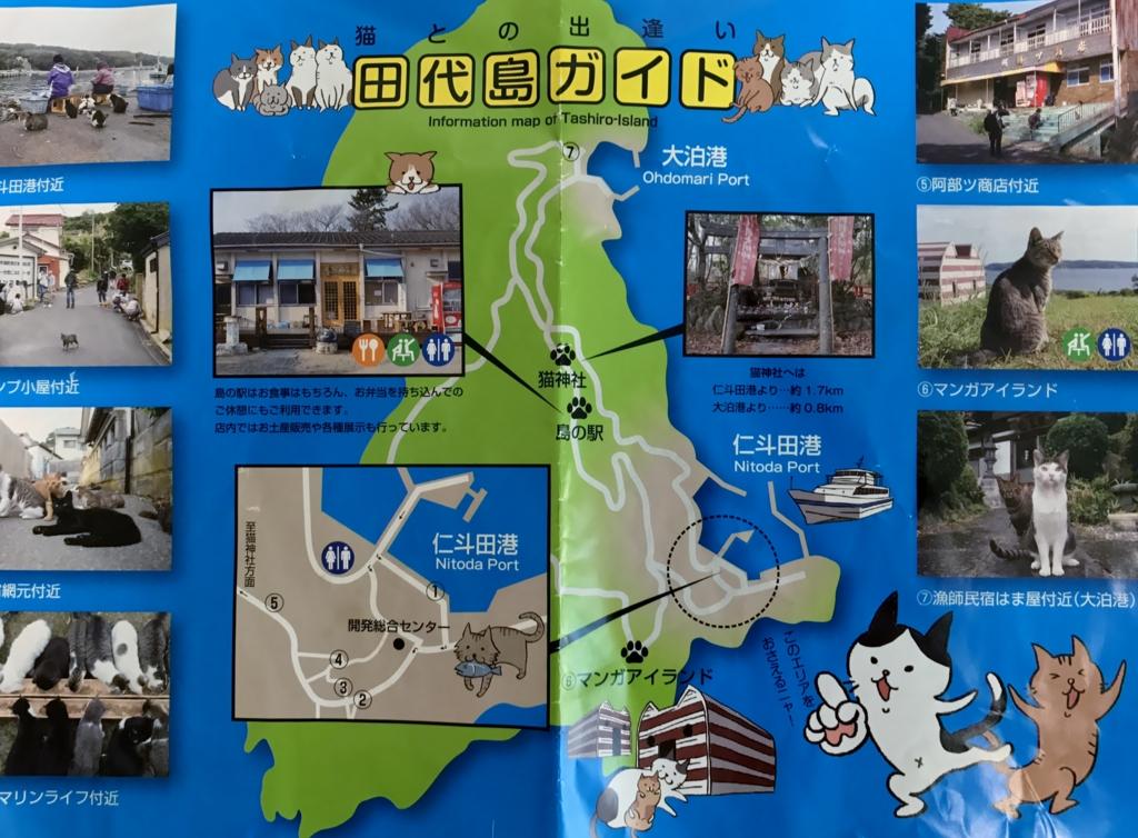 f:id:yasucom:20170529072315j:plain