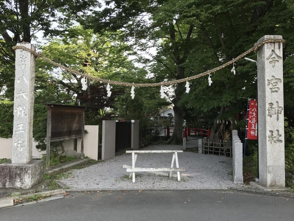 f:id:yasucom:20170809120344j:plain